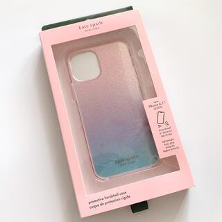 kate spade new york - ケイトスペード iPhone12 & 12 pro ケース グラデーション