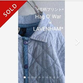 ハグオーワー(Hug O War)の購入不可専用☆イギリス製ハグオーワー×ラベンハム薄手ボタニカルキルティングJK(ブルゾン)