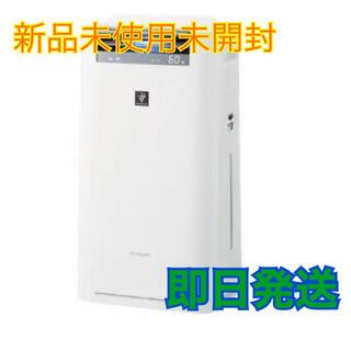 SHARP - 新品未開封 加湿空気清浄機 プラズマクラスター SHARP KI-LS50-W