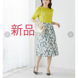 ROPE - 未使用 スカート