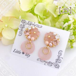 new♡【25】桜 Spring accessory♡ ピアス イヤリング(ピアス)