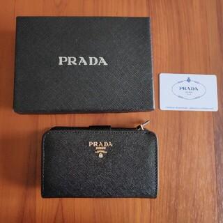 PRADA - さいふ☆プラダ PRADA 財布 小銭入れ 名刺入れ