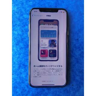 Apple - SIMフリーiPhone X  256 GB 91%