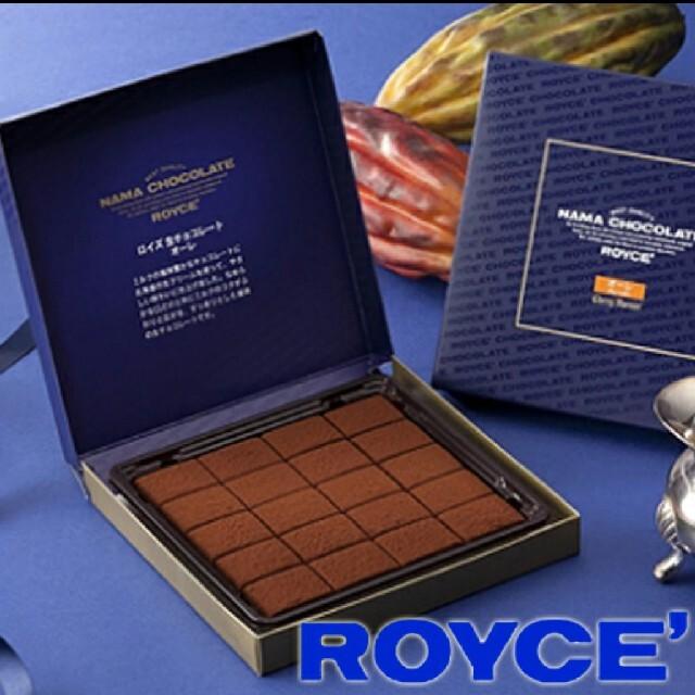 ◆ROYCE' ロイズ生チョコレート🍫オーレ◆ 食品/飲料/酒の食品(菓子/デザート)の商品写真