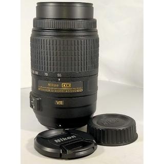 Nikon - Nikon DX AF-S  55-300mm 4.5-5.6G ED VR
