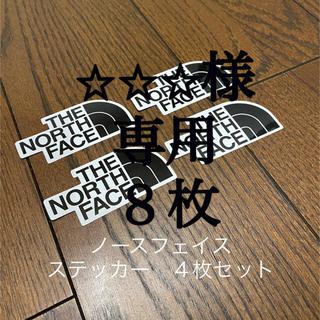 THE NORTH FACE - ノースフェイス ステッカー 4枚セット