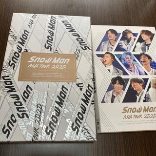 Johnny's - Snow Man ASIA TOUR 2D.2D. 初回盤+通常盤