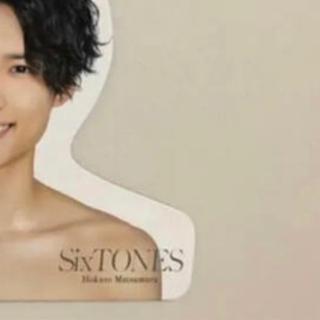 Johnny's - SixTONES 松村北斗 ハンガー