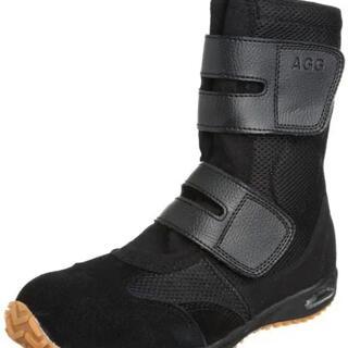 ダイワ(DAIWA)のフィッシングブーツ 日進ゴム ハイパーVソール メッシュブーツ 安全靴(ウエア)