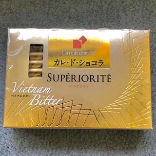 森永製菓 - カレドショコラ スペリオリテ