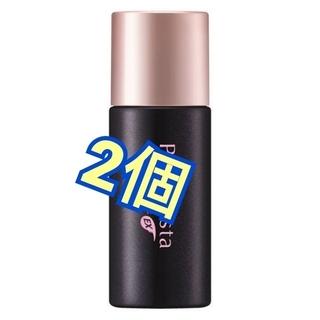 Primavista - 2個★化粧下地 ブラックプリマ 25ml