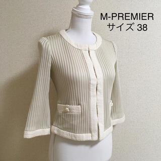 M-premier - 【超美品】M-PREMIER* ニットノーカラージャケット カーディガン 入園式