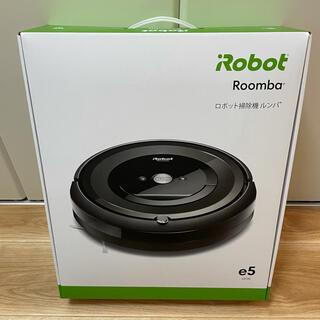 アイロボット(iRobot)のルンバe5 【新品未開封】(掃除機)