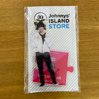 Johnny's - Snow Man 佐久間大介 アクリルスタンド 第1弾