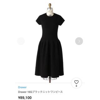 Drawer - 完売☆2020SS Drawer ドゥロワー 16Gニットワンピース☆ブラック