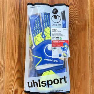 ウールシュポルト(uhlsport)の【新品】ウールシュポルト アブソルートグリップ キーパーグローブ  7号(その他)