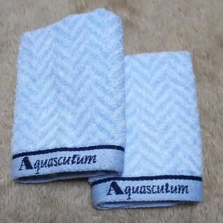 アクアスキュータム(AQUA SCUTUM)のアクアスキュータム Aquascutum ハンドタオル2枚(タオル/バス用品)