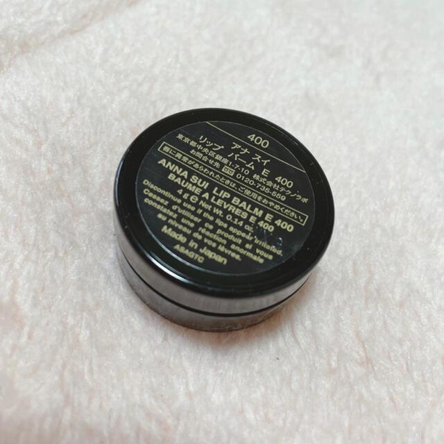 ANNA SUI(アナスイ)のANNA SUIリップバ–ム コスメ/美容のベースメイク/化粧品(リップグロス)の商品写真