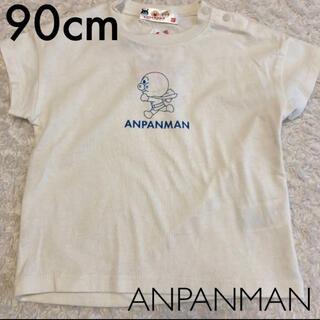 しまむら - アンパンマン  ワンポイントTシャツ 90cm