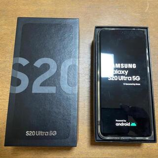 Galaxy - Galaxy S20 Ultra 5G Dual-SIM SM-G9880