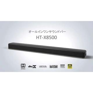 SONY - SONY ソニー サウンドバー スピーカー HT-X8500 HTX8500