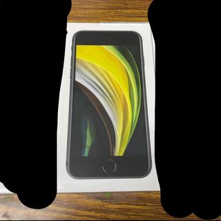 アップル(Apple)のiPhoneSE2 64GB 1台(スマートフォン本体)