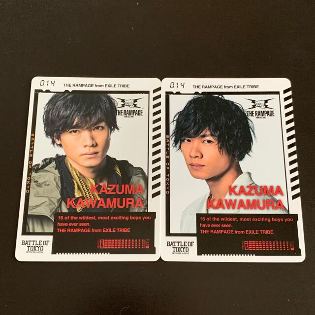 THE RAMPAGE(ザランページ)の川村壱馬 BOTカード セット エンタメ/ホビーのタレントグッズ(ミュージシャン)の商品写真