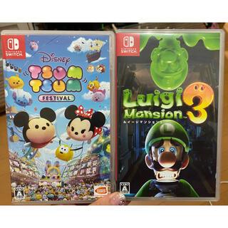 ニンテンドースイッチ(Nintendo Switch)のルイジーマンション(家庭用ゲームソフト)