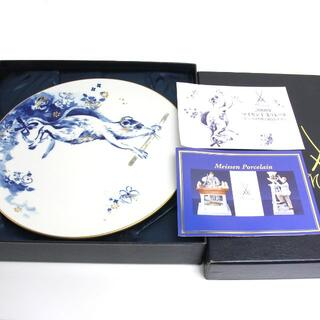 マイセン(MEISSEN)の未使用 マイセン ピッコロを吹く陽気なネズミ 2008年 干支 プレート 皿(食器)
