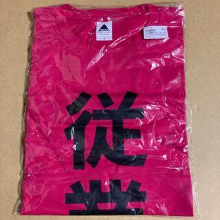 [Vtuber] .LIVE(どっとライブ) 従業員Tシャツ (Tシャツ)