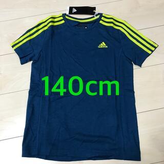adidas - adidas スポーツウェア 140cm 男の子