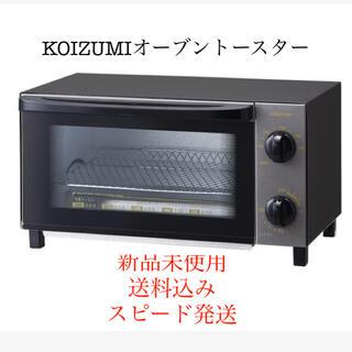 KOIZUMI - KOIZUMIオーブントースター KOS-1023/K