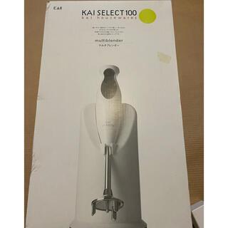 カイジルシ(貝印)のKAI マルチブレンダー ハンドブレンダー(調理機器)