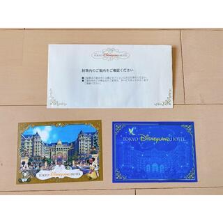ディスニーホテル ノベルティ ポストカード 非売品 2枚セット Dオタ(その他)