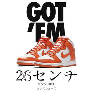"""ナイキ(NIKE)のNIKE DUNK HIGH """"Orange Blaze""""(スニーカー)"""