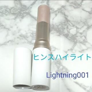 ヒンス hince LT001 Light ライト バーム ハイライト
