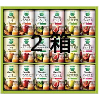 カゴメ(KAGOME)のカゴメ ご当地果実のとろけるスムージー 2箱(ソフトドリンク)