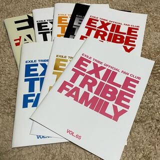 エグザイル トライブ(EXILE TRIBE)のEXILE TRIBE FAMILY会報(趣味/スポーツ/実用)