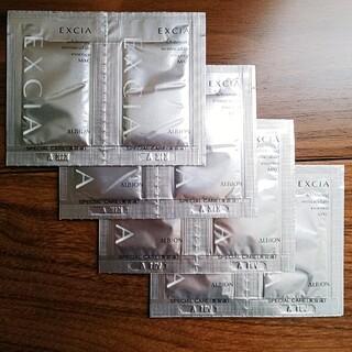 ALBION - エクシア AL ホワイトニング イマキュレートエッセンス MXC サンプル 8包