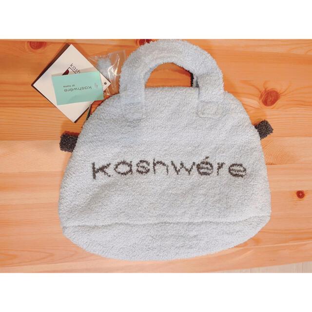 kashwere(カシウエア)のkashewere カシウエア トートバッグ レディースのバッグ(トートバッグ)の商品写真