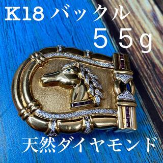 WACKO MARIA - K18 天然ダイヤ ルビー エメラルド バックル & 蛇革ベルト 18金