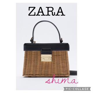 ZARA - ZARA ラタンミノディエールケース ラフィアバッグ カゴバッグ