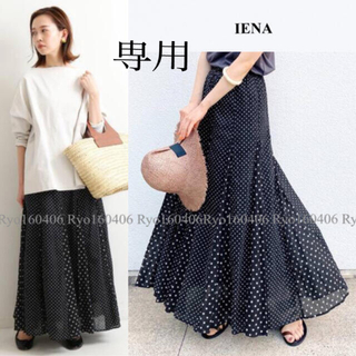 IENA - 20SS⭐️1回美品⭐️イエナ別注/ヌキテパ/ドットスカート/ブラック/フリー