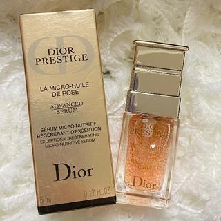 Christian Dior - 最新版 ディオール プレステージ マイクロ ユイルドローズセラム 美容液