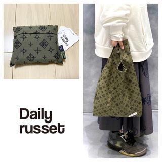 Russet - 新品 デイリーラシット 【抗ウイルス】U字エコバッグ