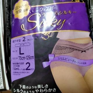 ウィスパーうすさらシルキー ローズ6枚(おむつ/肌着用洗剤)