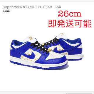 Supreme - Supreme Nike dunk sb low blue 26cm
