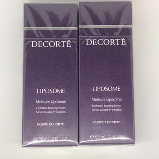 COSME DECORTE - コスメデコルテ モイスチュア リポソーム 60ml  2本セット