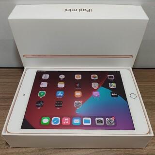 Apple - 新品同様 Ipad Mini5 第5世代 Model Wifi 64GB