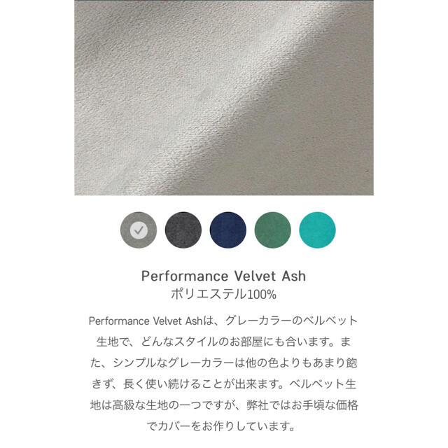 ACTUS(アクタス)の無印 オットマンカバー フェザーポケットコイル 2020年モデル インテリア/住まい/日用品のソファ/ソファベッド(ソファカバー)の商品写真